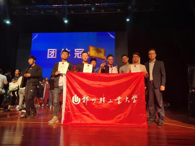我校健美队参加第十七届河南省健身锦标赛暨河南省大学生健美健身公开秋千cad平面图图片